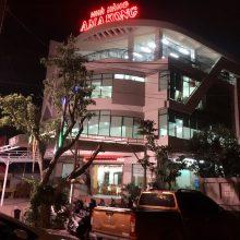 Nhà hàng AMAKONG