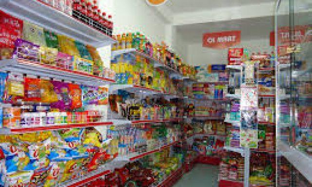 Cửa Hàng Tạp Hoá Minh Hoà
