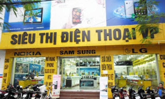 Cửa hàng Điện thoại VP
