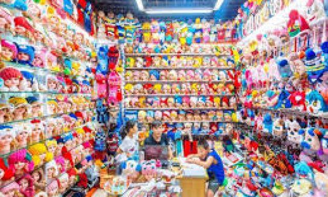 Cửa Hàng Tạp Hóa, Quà Lưu Niệm Vinh Thủy