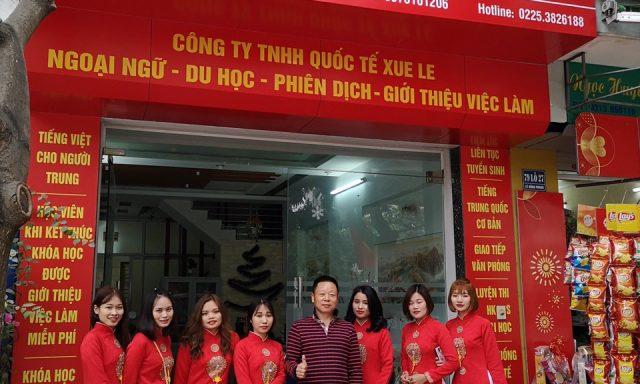 Trung tâm ngoại ngữ Xue Le Hải Phòng