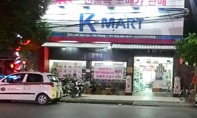 K-Mart – Siêu Thị Hàn Quốc – Văn Cao